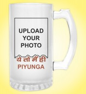 Photo- Beer Mug- Ye toh Mein hi Piyunga