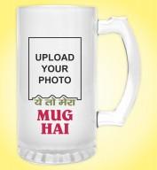Photo- Froasted Beer Mug- Ye toh Mera Mug Hai