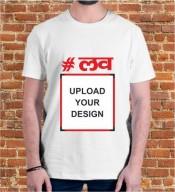 Love Dri Fit Tshirt-0016C