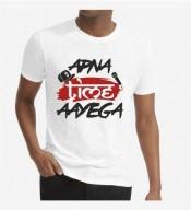 Unisex Apna Time Ayega White Round Neck Dri-Fit Tshirt