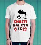 Unisex Chalti Hai Kya White Round Neck Dri-Fit Tshirt