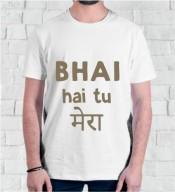 Unisex Bhai Hai Tu Mera White Round Neck Dri-Fit Tshirt