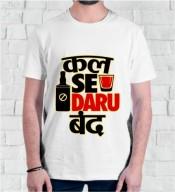 Unisex Kal Se Daru Bund White Round Neck Dri-Fit Tshirt