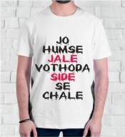 Unisex Jo Humse Jale White Round Neck Dri-Fit Tshirt