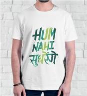 Unisex Hum Nahin Sudhrenge White Round Neck Dri-Fit Tshirt