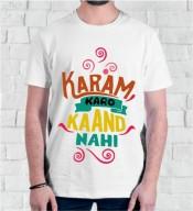 Unisex Karam Karo Kaand Nahin White Round Neck Dri-Fit Tshirt