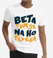Unisex Beta Tumse Na Ho Payega White Round Neck Dri-Fit Tshirt