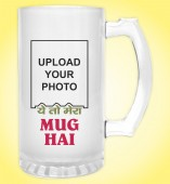 Photo- Froasted Beer Mug- Ye toh Mera Mug Hai