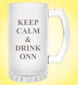 Froasted Beer Mug- Keep calm and Drink Onn