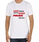 Unisex-Aadat Kharab Nahi hai White Round Neck Dri-Fit Tshirt