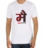 Lord Shiva White Round Neck Religious Dri-Fit Tshirt
