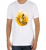 Unisex- Bum Bum Bhole White Round Neck Dri-Fit Tshirt
