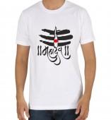 Unisex- Mahadev White Round Neck Dri-Fit Tshirt
