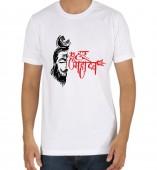 Unisex- Har Har Mahadev White Round Neck Dri-Fit Tshirt