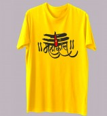 Unisex- Mahakal Yellow Round Neck Dri-Fit Tshirt
