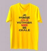 Unisex- Jo Humse Jale Yellow Round Neck Dri-Fit Tshirt